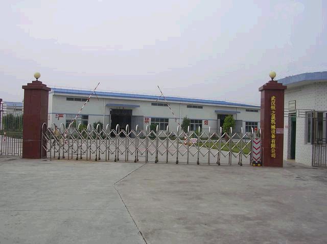 武汉恒之晟厂房